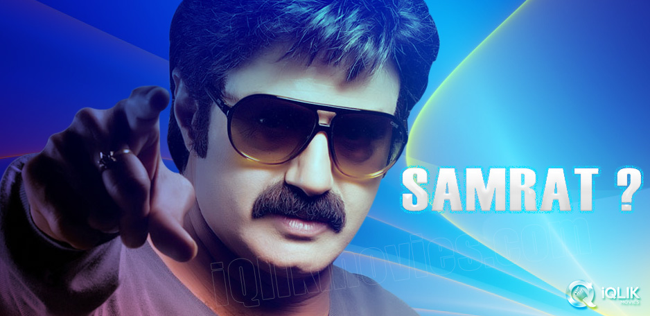 Nandamuri-Balakrishna-to-come-as-Samrat-