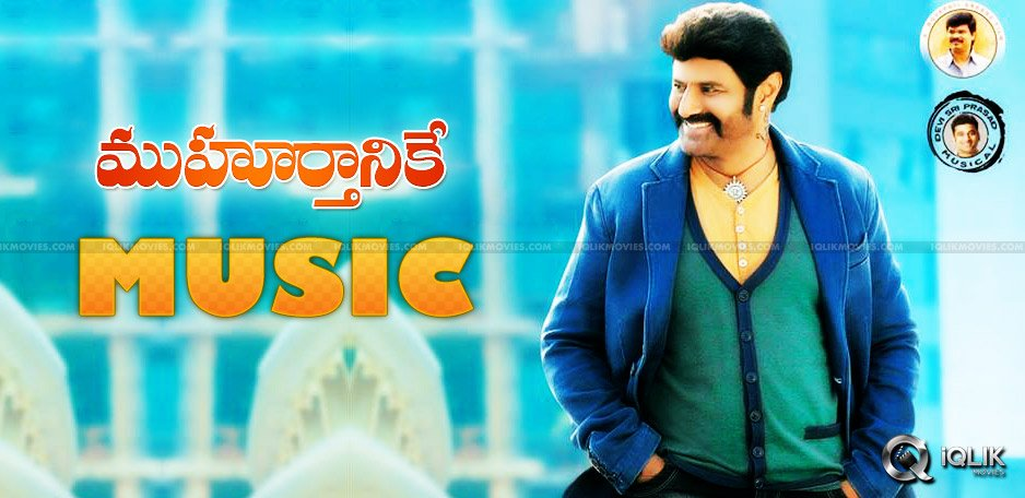 bala-krishna-legend-audio-launch-at-7-33-pm