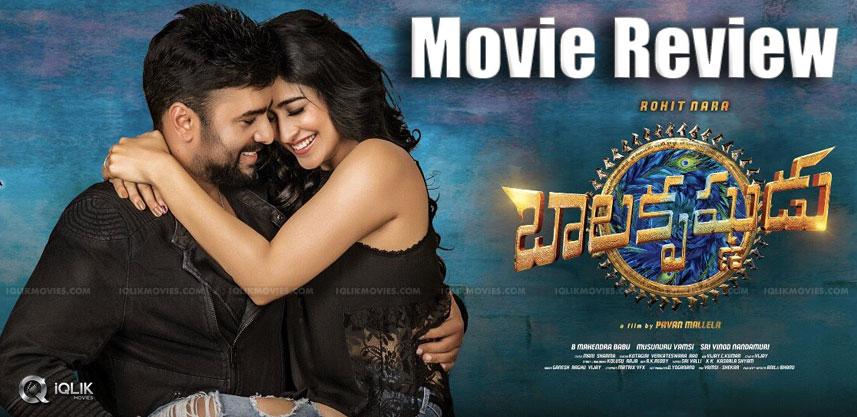 Balakrishnudu Movie Review & Ratings