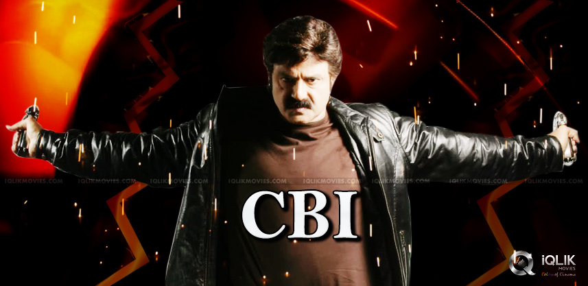 balayya-babu-as-cbi-officer-in-his-upcoming-film