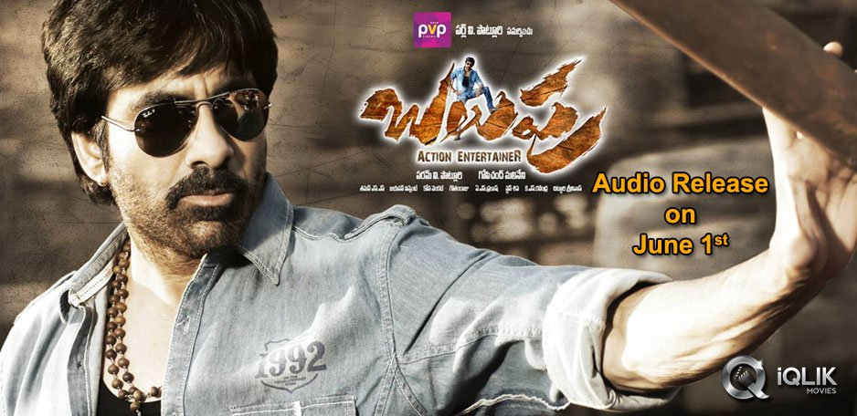 Ravi-Tejas-Balupu-audio-on-June-1st