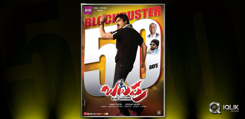 Balupu-Completes-50-day-run
