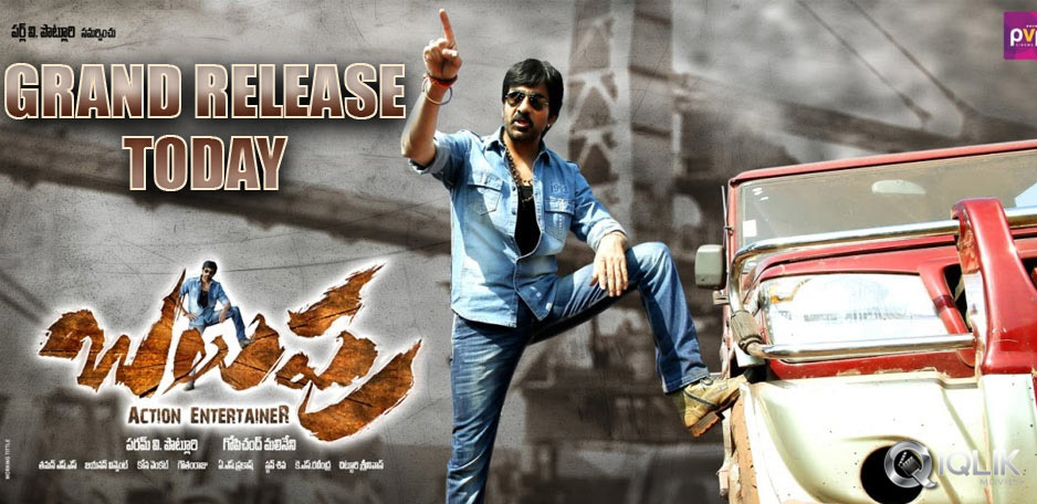 Balupu-all-set-for-grand-release