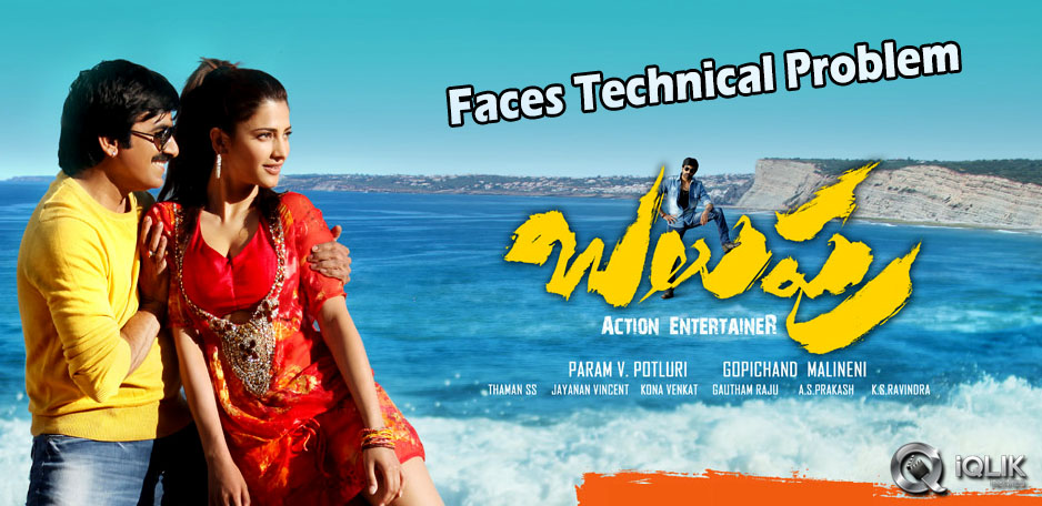 Balupu-faces-technical-problem