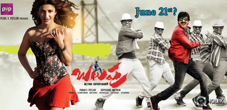 Balupu-release-on-June-21
