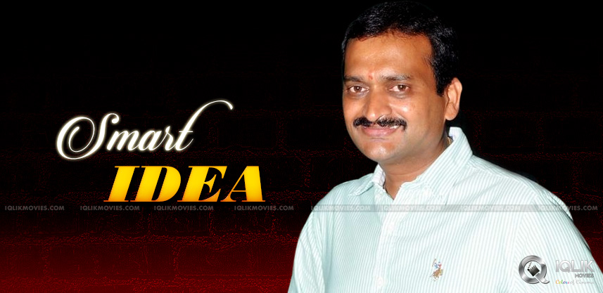 bandla-ganesh-case-on-i-producer