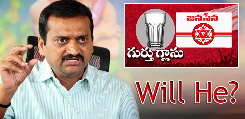 bandla-ganesh-may-support-janasena-party