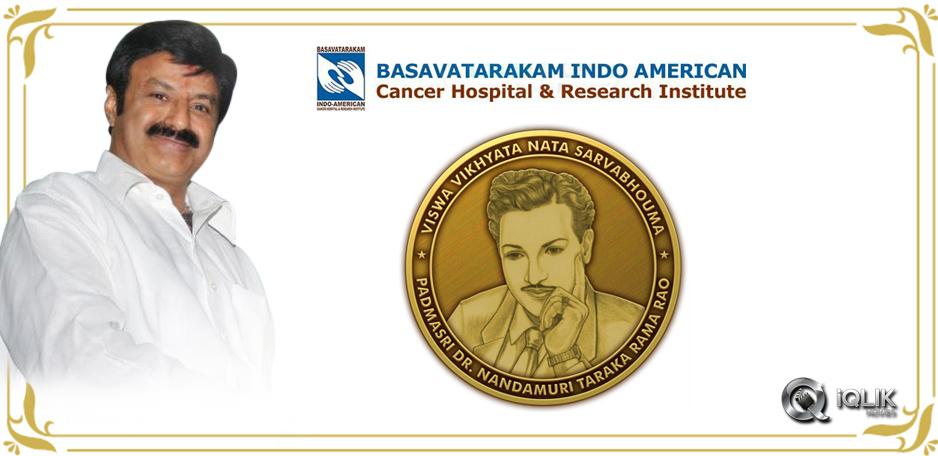 Basavatarakam-Fund-raising-campaign
