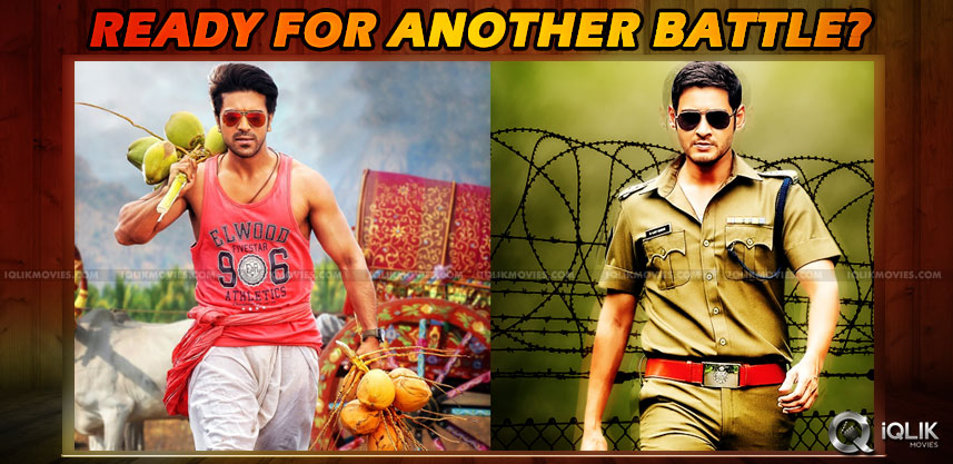 mahesh-and-ram-charan-films-release-on-same-day