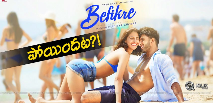 discussion-on-ranveersingh-vaani-befikre-review
