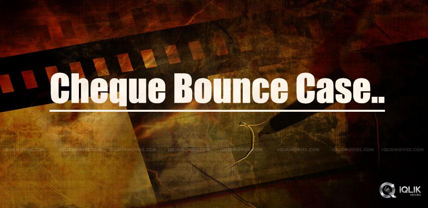 producer-cheque-bounce-case-bellamkonda