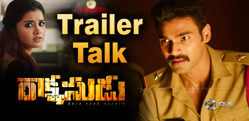 Rakshasudu Trailer: Shocking Thriller!
