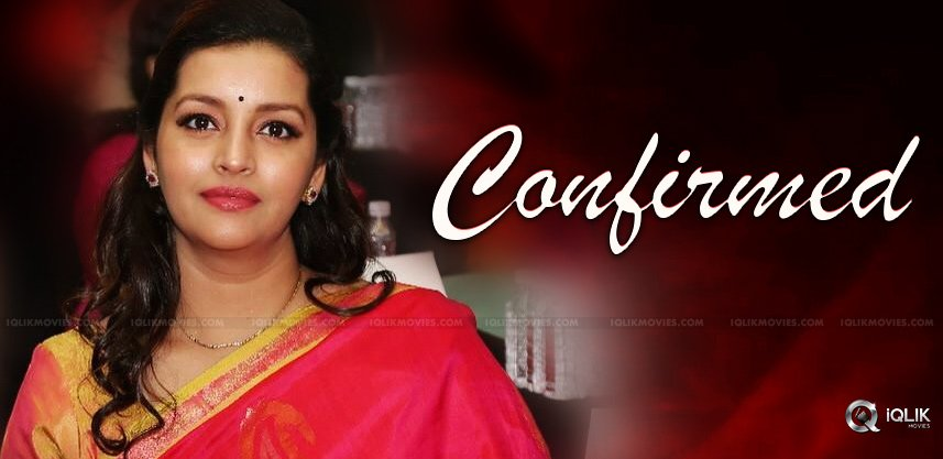 renu-desai-new-movie-with-dongata-director