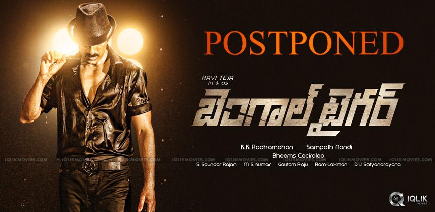 ravi-teja-bengal-tiger-movie-postponed-details