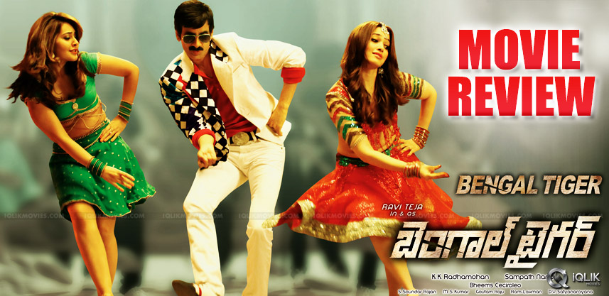 ravi-teja-bengal-tiger-movie-review-and-ratings