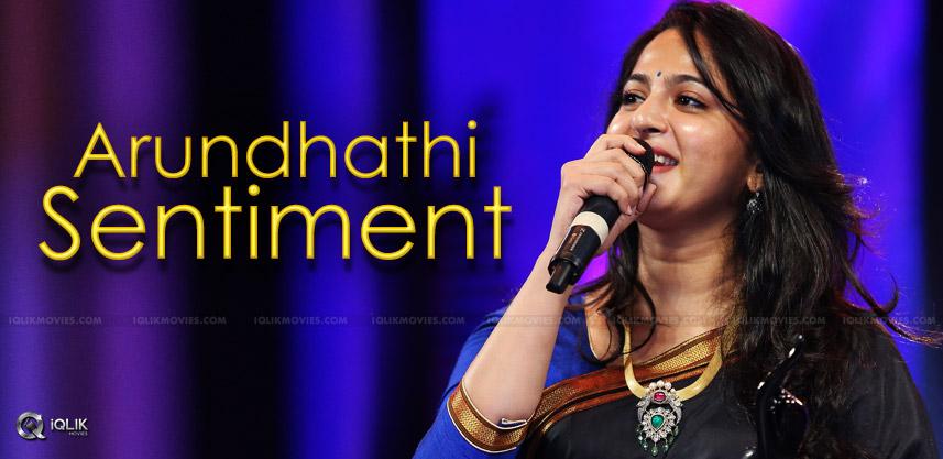 Anushka-shetty-bhaagmathie-details