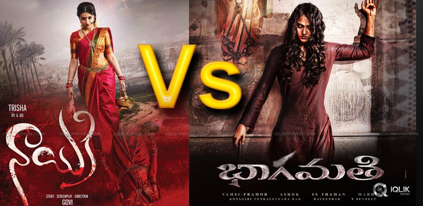 bhagmathi-movie-poster-resemblance