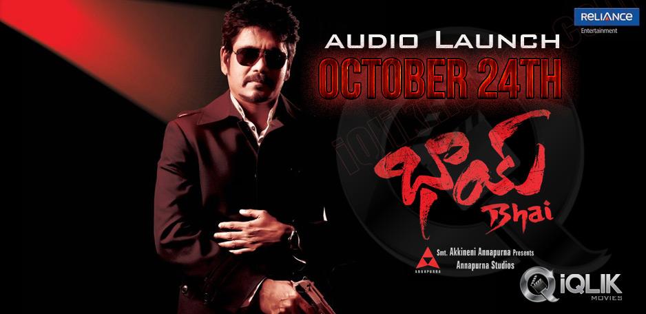 Bhai-audio-date-confirmed