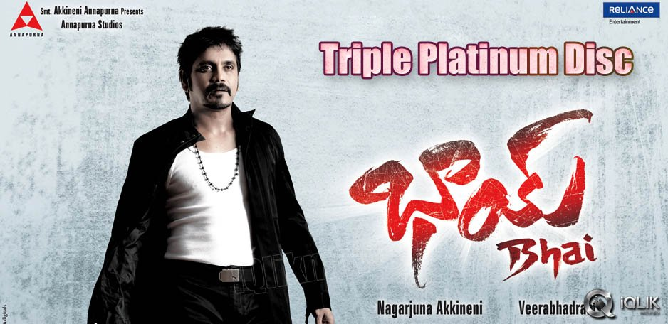 Bhai-Triple-Platinum-Disc-on-24th