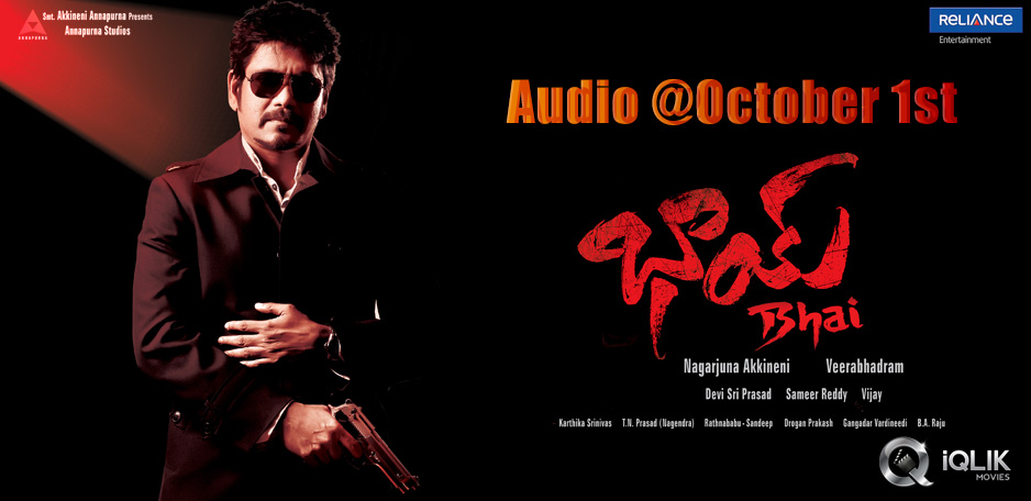Muhurtham-fixed-for-Bhai-audio-launch