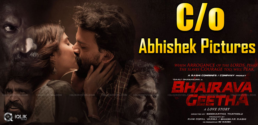 bhairava-geetha-rights-grabbed-by-abhishekpictures