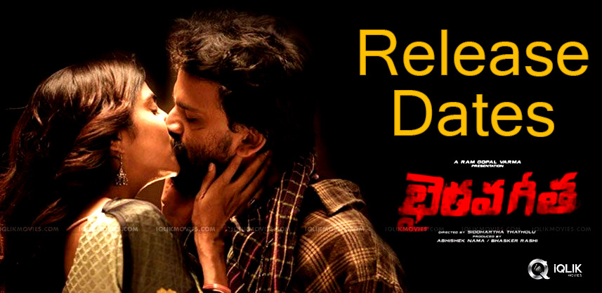 two-release-dates-for-bhairava-geetha