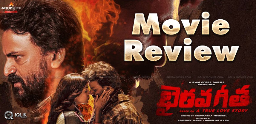 'Bhairava Geetha' Movie Review And Rating