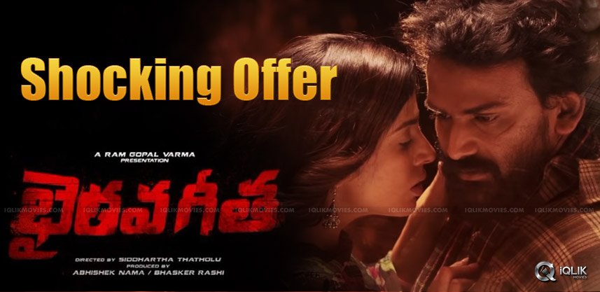 Shocking Offer For 'Bhairavageetha' Director