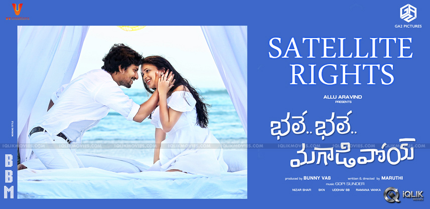 bhale-bhale-magadivoy-satellite-rights