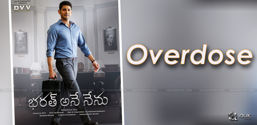political-dramas-in-tollywood-details-