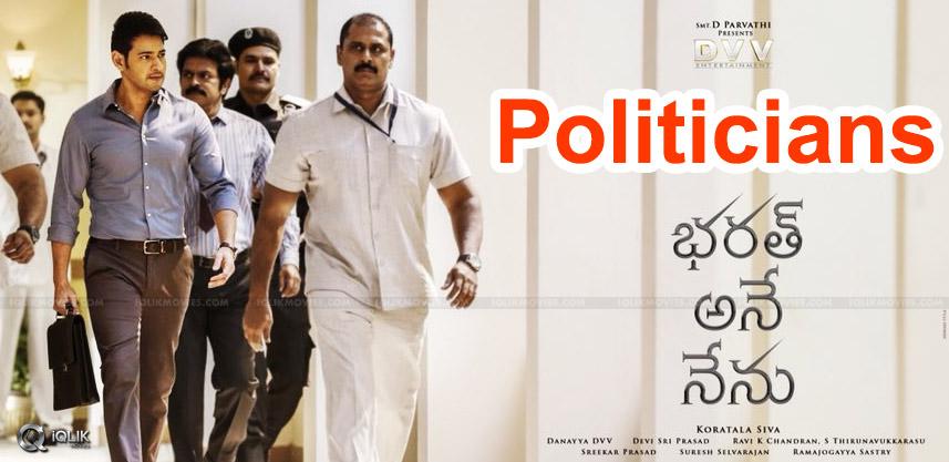 politicians-in-bharath-ane-nenu-details-