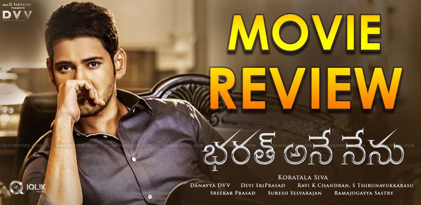 Bharat-Ane-Nenu-Movie-Review--amp--Rating