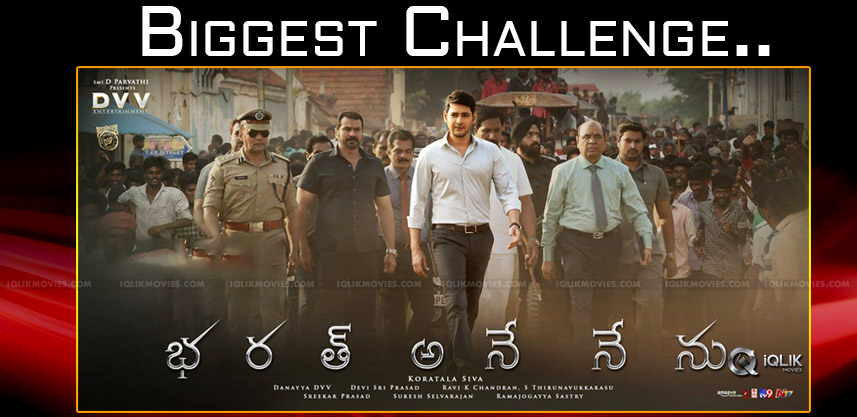 big-challenge-for-bharath-ane-nenu-