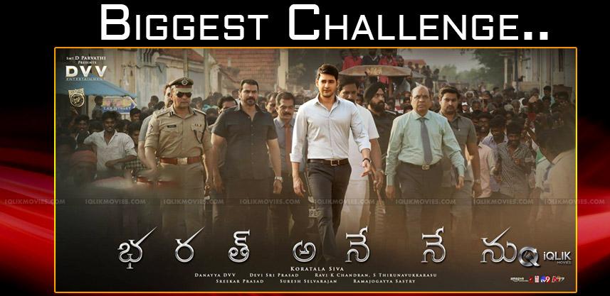 big-challenge-for-bharath-ane-nenu-