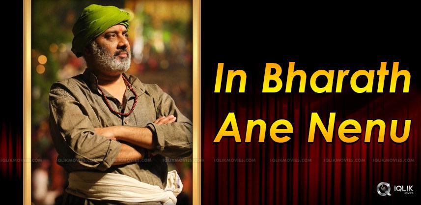Bharath-Ane-Nenu-Ramjogayya-Sastry
