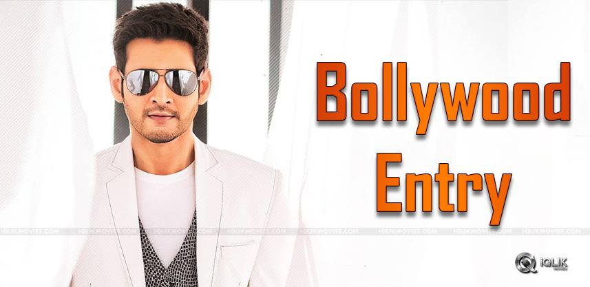 mahesh-babu-bollywood-entry-details-