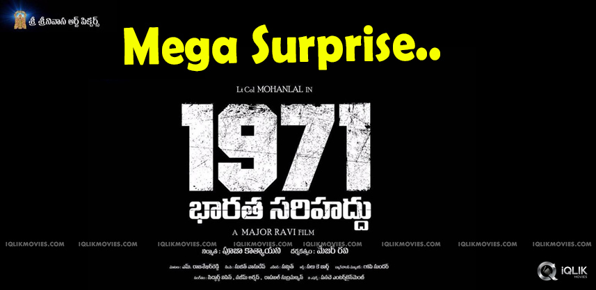 allusirish-1971bharathasarihaddu-release-april