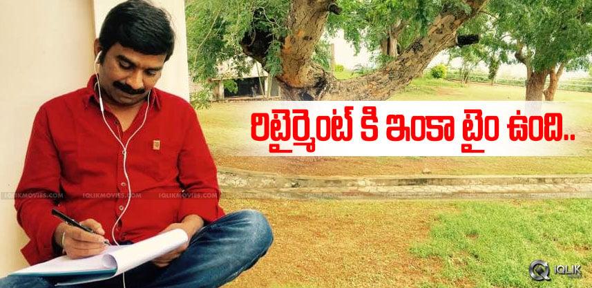 bhaskarabhatla-about-his-retirement-plans