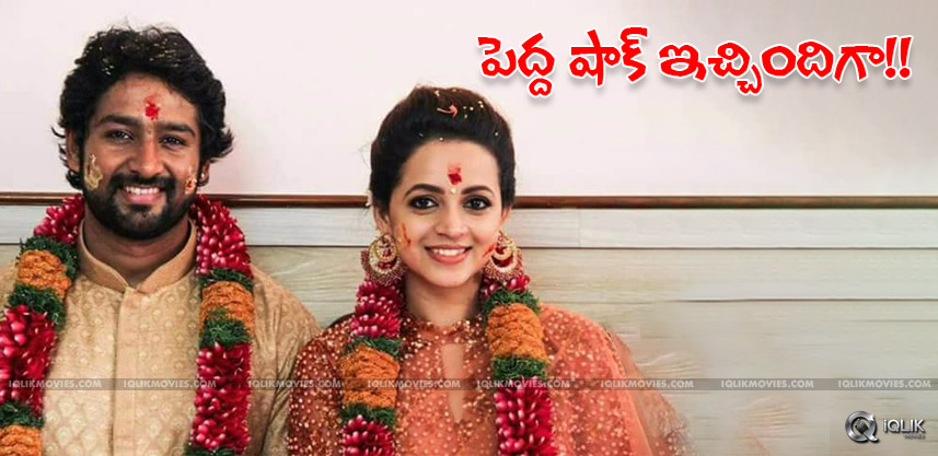 Bhavana-engaged-with-kanada-producer-naveen