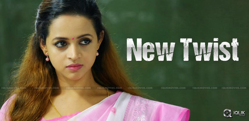 new-twist-in-bhavana-kidnap-case-details