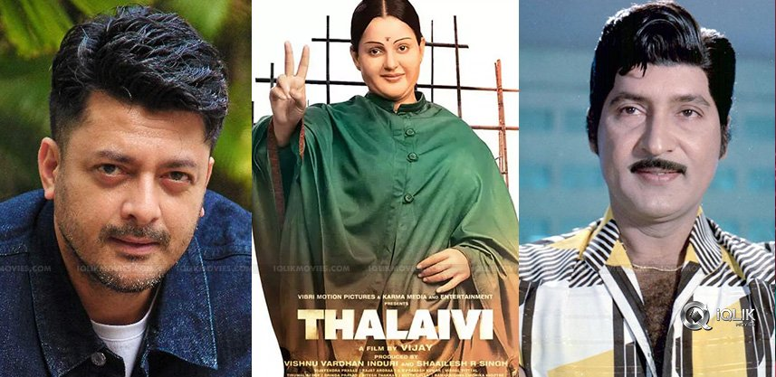 Bheeshma Villain To Play Shoban Babu In Thalaivi