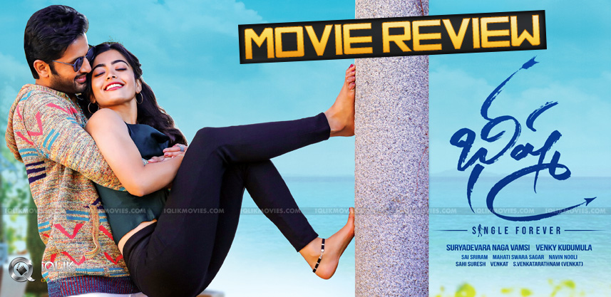 Bheeshma Movie Review And Rating!