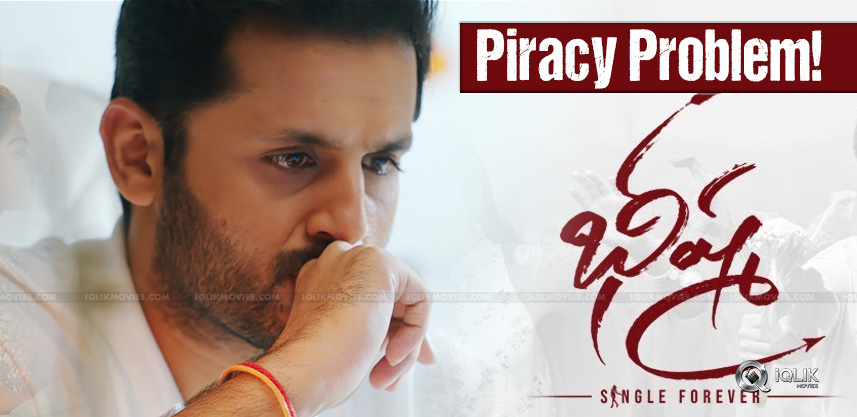 Bheeshma-Piracy-Playing-Telangana-RTC-Buses