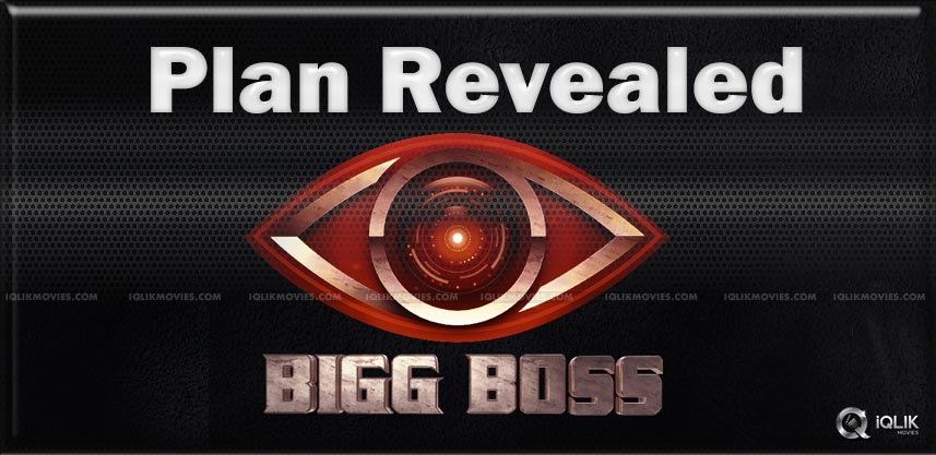 big-boss-season-2-game-plan-star-maa
