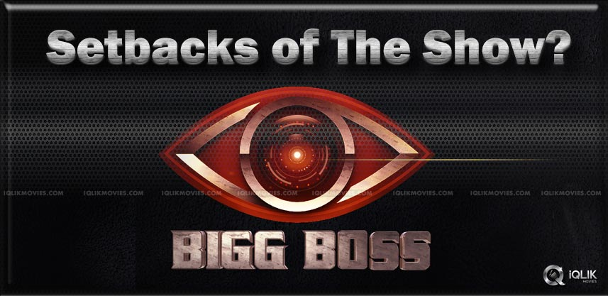 big-boss-minus-points-details