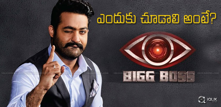discussion-on-bigboss-telugu-show-details