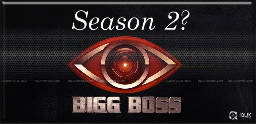 bigboss-telugu-season2-latest-details
