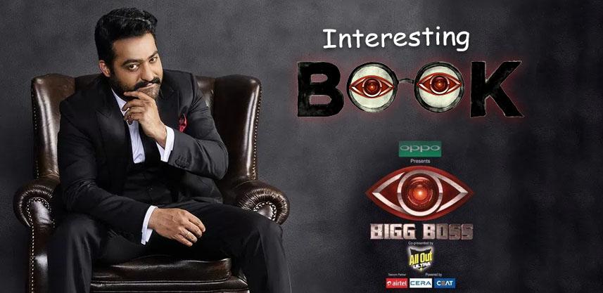maheshkathi-book-on-bigboss-telugu-show