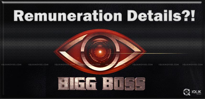 bigboss-telugu-remunerations-jrntr-sivabalaji