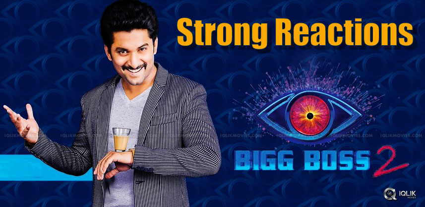 big-boss-telugu-2-show-updates